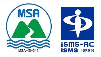 日本アイアールのISMS認証