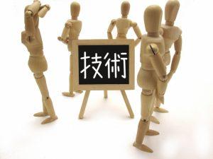中国の技術輸出入管理条例